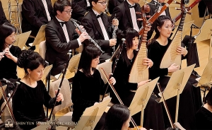 Syso Chineseinstruments Header