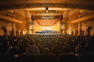 Une salle comble au Hsinchu Performing Arts Center.