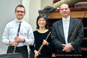 Von links: Klarinettist Yevgeniy Reznik, Flötistin Chia-Jung Lee und Bassist Juraj Kukan in der Boston Symphony Hall.