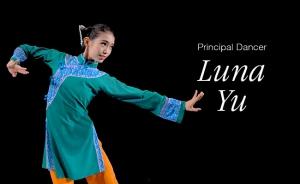 LunaYu 650x400 Thumb V2 0