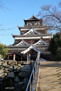 Hiroshima Castle does not disappoint. The main building is five stories tall with the top floor offering panoramic views of the city.