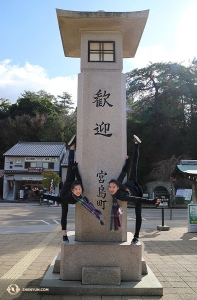 Pendant ce temps, les danseuses Kathy Wu et Angela Liu de la Shen Yun New York Company ont décidé d'accueillir leurs collègues artistes sur l'île d'Itsukushima (宫岛) au Japon.