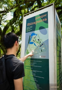 Performers check out the most visited park in South America: Parque Ibirapuera. (Photo by Tony Xue)