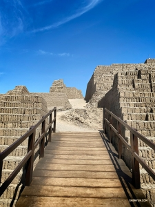 The over 1,600 foot long pyramid was built about 1,500 years ago.
