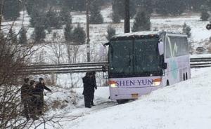 Snowy Bus Thumb