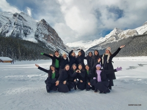 Musicians present: the majestic Canadian Rockies!