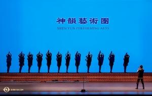 是時候回去工作了! 舞蹈演員們利用屏幕上的投影來檢查自己的動作。 由於新冠狀病毒的影響,不知這是不是今年的最後一場演出,但我們會盡可能的將今年的神韻演出畫一個完美句號。(攝影:Regina Dong)
