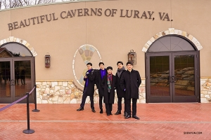 Dancers, from left, Kenji Kobayashi, Kelvin Diao, company manager Tia Zhang, and dancers Roy Chen and Edwin Fu at the entrance to the caverns. (Photo by dancer Fu Ziyuan)
