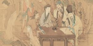 Wang Xizhi 1600x 400