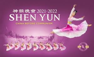 SYW SY 2021 2022  650x400header