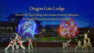 DragonLodgeGate 1920x1080 EN Videoonly