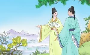 Liangzhu Illustration Header