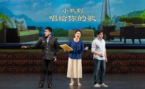 Opera ASongforYou Header CN
