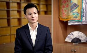 Zhao JiHeng Thumb