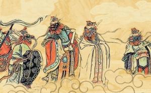 SYSM 650  Dragon Kings Of Mythistory  V3  Web Head Thumb 400x246 A