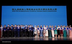 Award ceremony at NTD's 9th Classical Chinese Dance Competition.