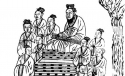 Confucius Lute Thumb