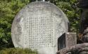 SYWEB 284  Classical Chinese 101 P2  V2  Web Head Thumb 400x246 A