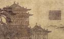 SYWEB 341  Classical Chinese 101 P3  V1  Web Head Thumb 400x246 A