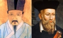 SYWEB 260 FPF #2 LiuBowen & Nostradamus  V3  AB 400x246