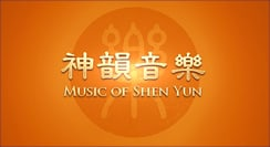 Music of Shen Yun